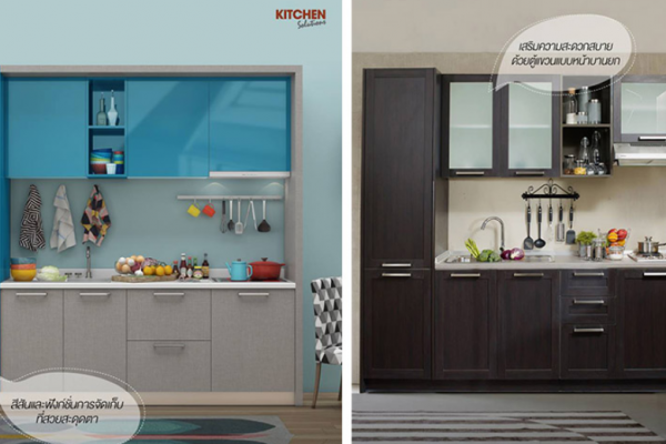 """""""4 Kitchen counter designs Wall mounted"""""""
